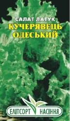 Семена салата Кучерявец одесский  1 г