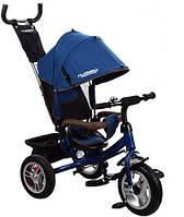 Велосипед детский трёхколёсный M 3113-5А резина (Синий)