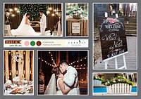 Прием заказов на свадебный сезон 2020!