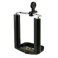 Универсальный телефон держатель кронштейна адаптер клип для штатива