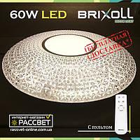 Потолочный светильник с пультом BRIXOLL BRX-60W-022 (Smart Light Shiny) 4500Lm