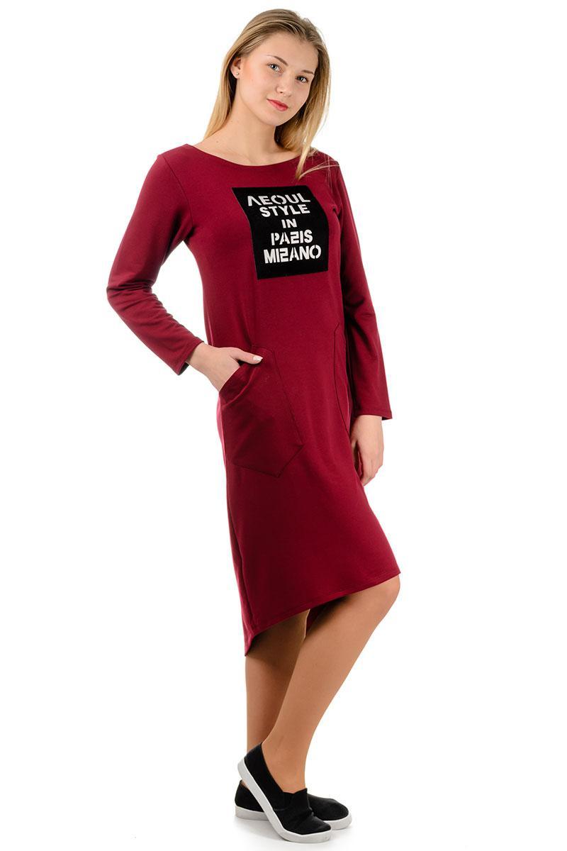 Сукня туніка жіноча трикотажна оверсайз подовжена з кишенями