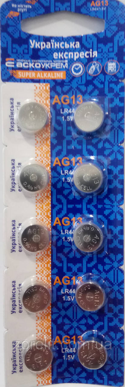 Батарейка Аско AG 13 (10шт)