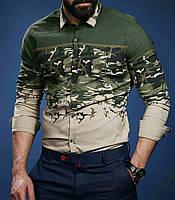 Шикарная  рубашка для мужчин камуфляж