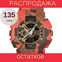 Распродажа! Камуфляжные спортивные часы Casio G-shock GA-110 Camouflage Red-Gold, фото 1