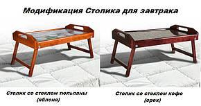 Столик для завтрака Кофе орех (Микс-Мебель ТМ), фото 2