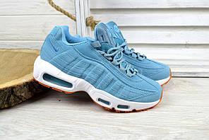 Кроссовки женские Nike Air Max 95 голубые 2539