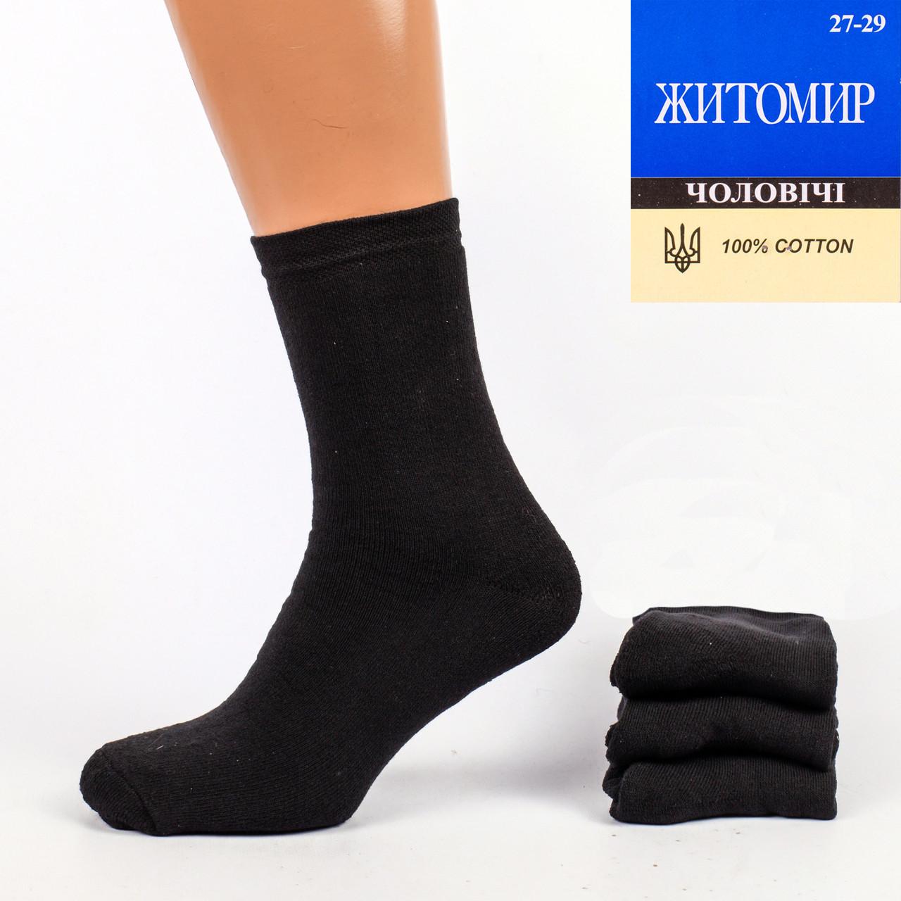 Мужские махровые носки Житомир Yura M 12. В упаковке 12 пар.