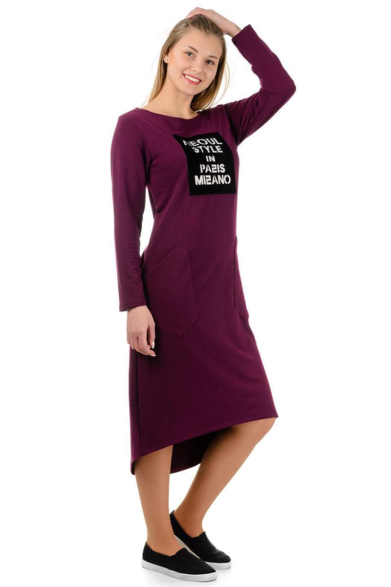 Платье туника женская трикотажная оверсайз удлиненная с карманами