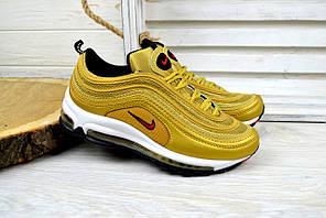 Кроссовки женские Nike Air Max 97 золотые 2537