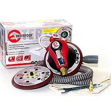 Пневматическая шлифмашинка с пылесборником 150мм Intertool PT-1007