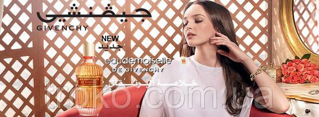 Givenchy Eau De Moiselle Absolu D'Oranger