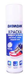 Универсальная краска для замши, нубука, велюра и гладкой кожи Дивидик 250 ml (цвет бесцветный)