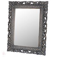 Зеркало настенное 49 см