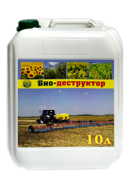 Биодеструктор стерни, деструктор стерни, 60-70% разложение растительных остатков