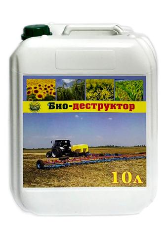 Биодеструктор стерни, деструктор стерни, 60-70% разложение растительных остатков , фото 2