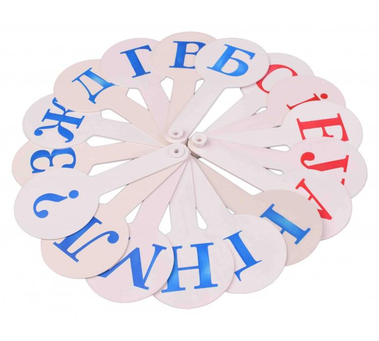 Веер буквы - GREENCELL в Харькове