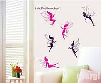 """Наклейка на стену  """"Феи """"Flower Angel"""""""