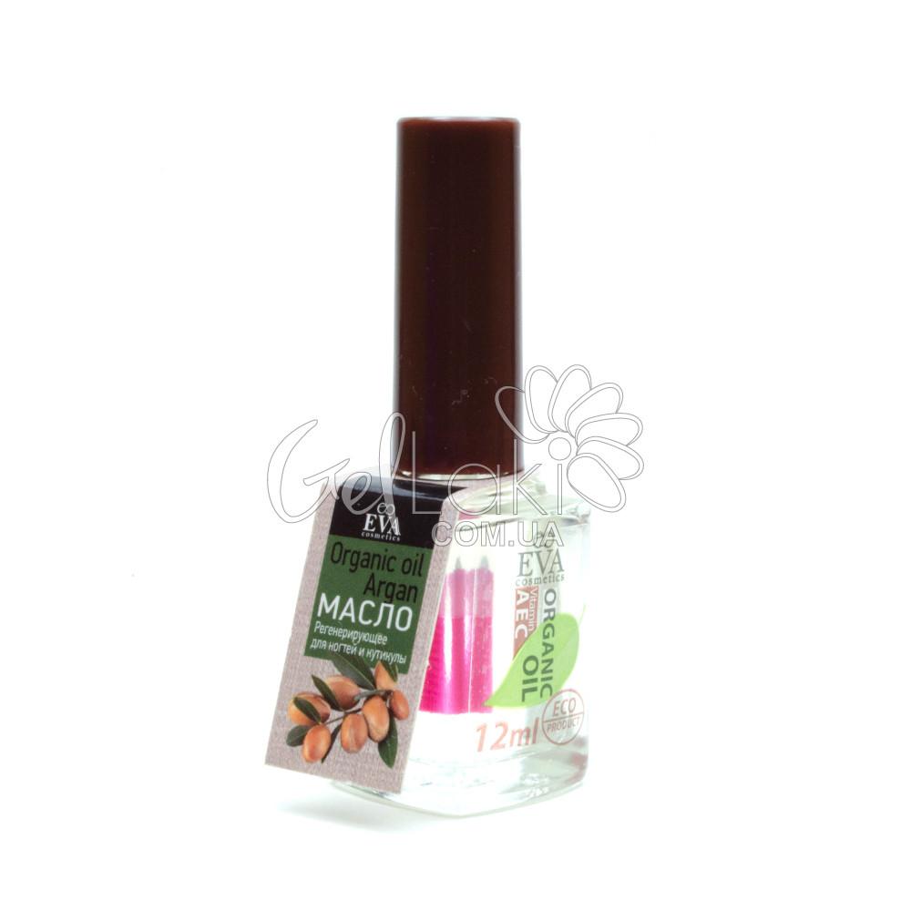 """Масло EVA Organic Oil """"Аргана"""" регенерирующее для ногтей и кутикулы, 12 мл"""