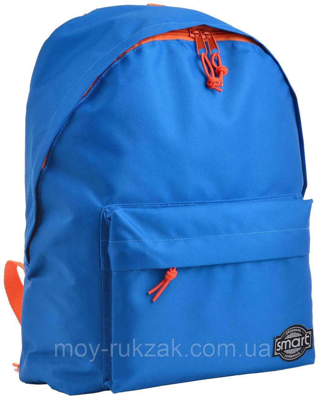 """Рюкзак подростковый Powder blue  """"Smart"""" ST-29, 555388"""