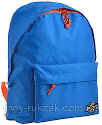 """Рюкзак подростковый Azure """"Smart"""" ST-29, 555386"""