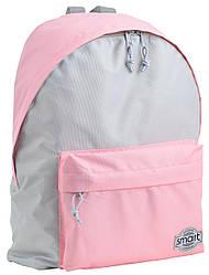 """Рюкзак подростковый Cool gray """"Smart"""" ST-29, 555790"""