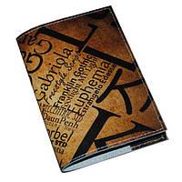 Кожаная обложка для паспорта -Gabriola-
