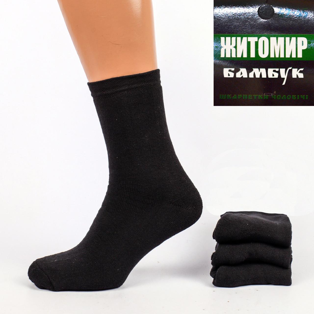 Мужские махровые носки Житомир М11. В упаковке 12 пар.