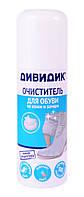 Универсальная пена-очиститель для обуви из кожи и замши Дивидик (125 ml)