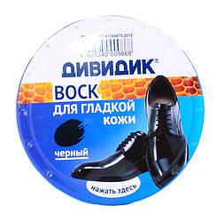 Воск для обуви из гладкой кожи Дивидик 50 ml (черный)