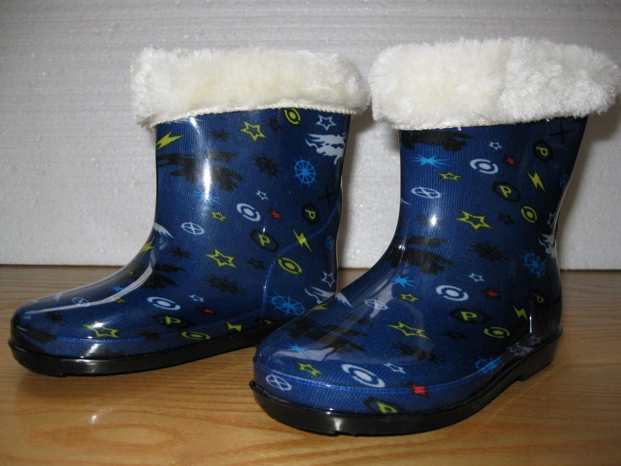 Резиновая обувь 23(23-29) - Интернет-магазин Закрома в Ужгороде