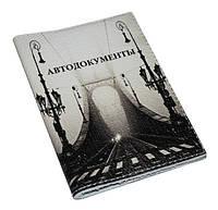 Обложка для прав -Мост в тумане-