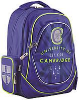 """Ранец ортопедический школьный, YES S-24, """"Cambridge"""", 555290"""