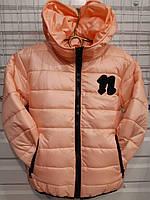 Куртка на девочку р.116-140, абрикосовый