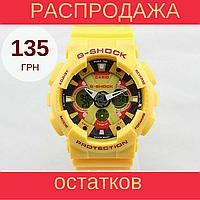 Распродажа! Мужские спортивные часы Casio G-Shock GA-200RG Yellow