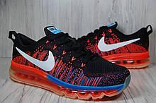 Мужские летние кроссовки черные с оранжевым сетка в стиле Nike Air Max
