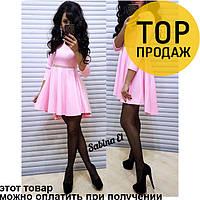 Женское платье, коктейльное, с камнями, пудрового цвета / нарядное, укороченное, стильное, хитовое, 2018
