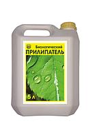 Прилипатель (Прилипач) ПАВ биологический плёнко-образующий препарат