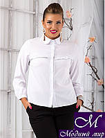 Элегантная женская белая блуза большого размера (48, 50, 52, 54) арт. 9926