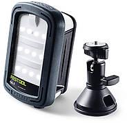 Рабочая лампа SYSLITE KAL II Set Festool 499815