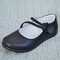 Стильные кожаные туфли, Eleven shoes размер 31-36