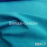 Ткань бенгалин, Бирюза голубая, фото 1