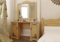 """Столик туалетный с зеркалом """"Мальва"""" в гостиную"""