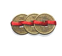 Три Монеты связанные красной ниткой(под бронзу)