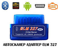 Автосканер адаптер Bluetooth ELM 327 OBD2 сканер для диагностики авто