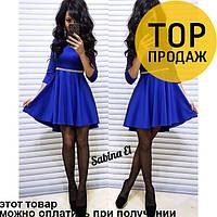 Женское платье, коктейльное, с камнями, ярко-синего цвета / нарядное, укороченное, стильное, хитовое, 2018