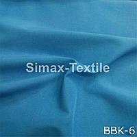 Ткань бенгалин, Голубой