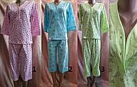 Пижама с футболкой и бриджами из полотна кулир двойного крашения