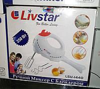 Миксер-блендер (2 в 1) Livstar LSU-1440 (250W)