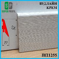 Съёмный плинтус из МДФ, высотой 52 мм, 2,8 м Вудлайн крем